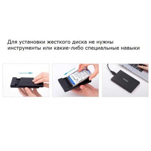 35174 - Портативный бокс для жесткого диска ORICO 2189U3 - USB 3.0, 2.5 дюйма, HDD и SSD, до 2 Тб