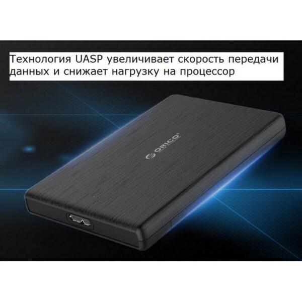 35177 - Портативный бокс для жесткого диска ORICO 2189U3 - USB 3.0, 2.5 дюйма, HDD и SSD, до 2 Тб