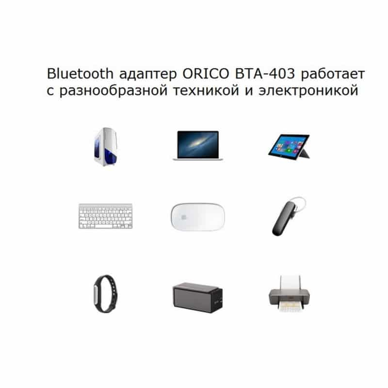 Bluetooth адаптер ORICO BTA-403 – Bluetooth 4.0, USB 2.0, 3 Мб/с, до 20 метров 211321