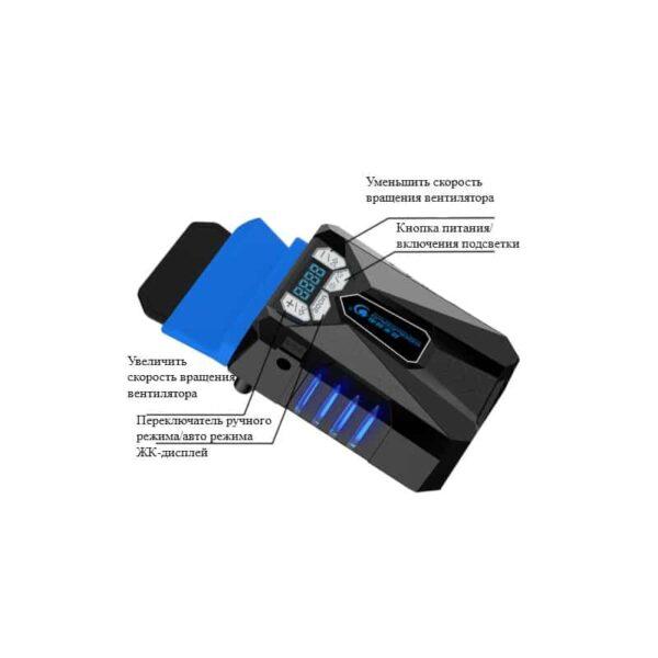 35200 - Портативный вентилятор для ноутбука CoolCold Ice Troll 5 с USB-питанием: выбор скорости, ЖК-дисплей, подсветка