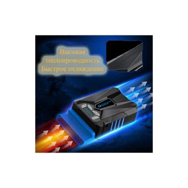 35203 - Портативный вентилятор для ноутбука CoolCold Ice Troll 5 с USB-питанием: выбор скорости, ЖК-дисплей, подсветка