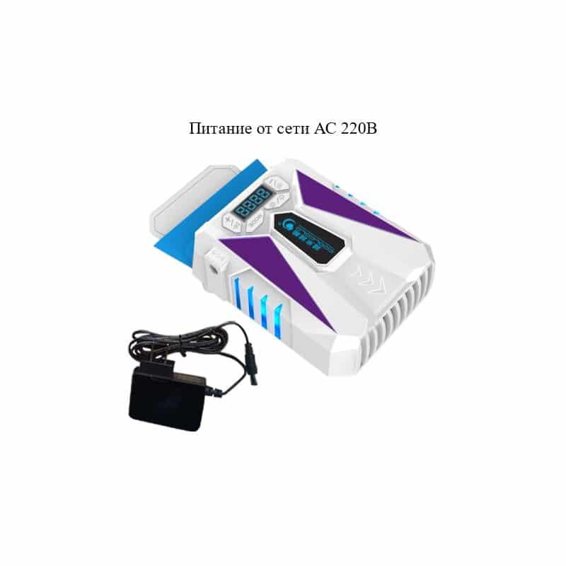 Внешний вентилятор для ноутбука CoolCold Ice Troll 5 с питанием от сети  AC 220В: выбор скорости кулера, ЖК с подсветкой 211361