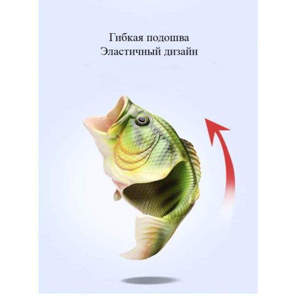 35229 - Смешные пляжные тапки-рыбы/ шлепанцы в форме рыбы (рыбашаги): все размеры