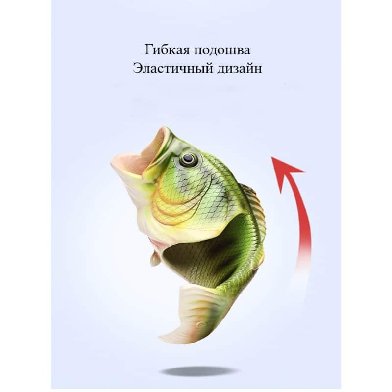 Смешные пляжные тапки-рыбы/ шлепанцы в форме рыбы (рыбашаги): все размеры 211362