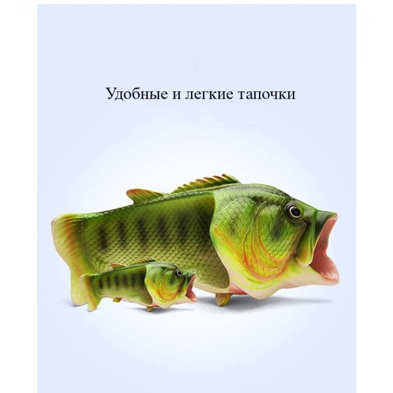 Смешные пляжные тапки-рыбы/ шлепанцы в форме рыбы (рыбашаги): все размеры 211364