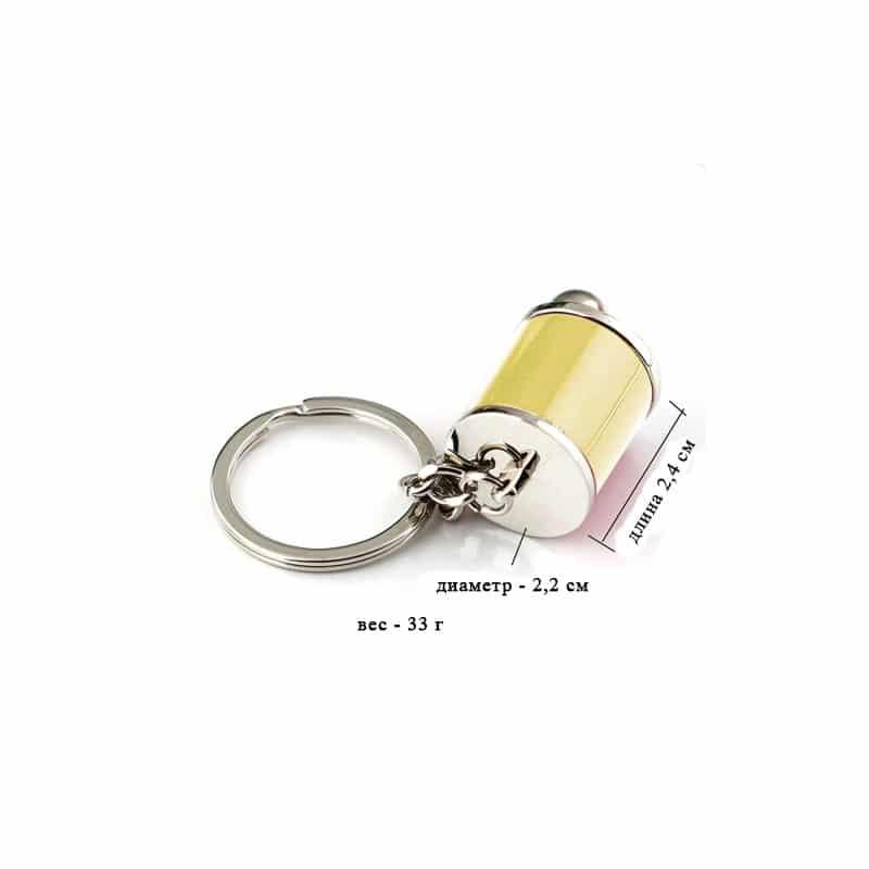 Брелок для ключей – Переключатель скоростей в миниатюре 211398