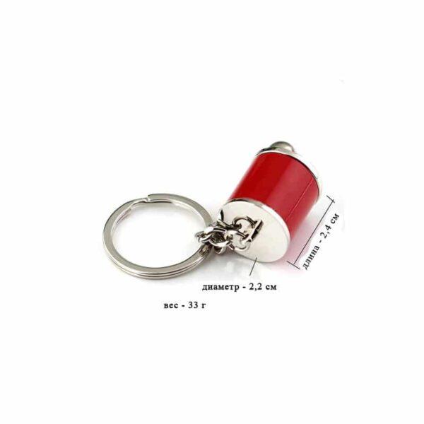 35277 - Брелок для ключей - Переключатель скоростей в миниатюре
