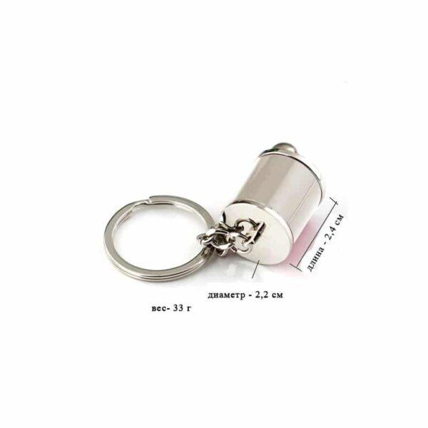 35281 - Брелок для ключей - Переключатель скоростей в миниатюре