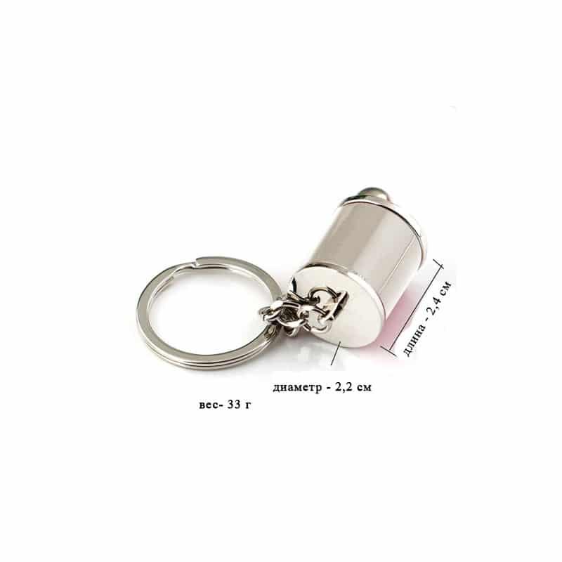 Брелок для ключей – Переключатель скоростей в миниатюре 211410