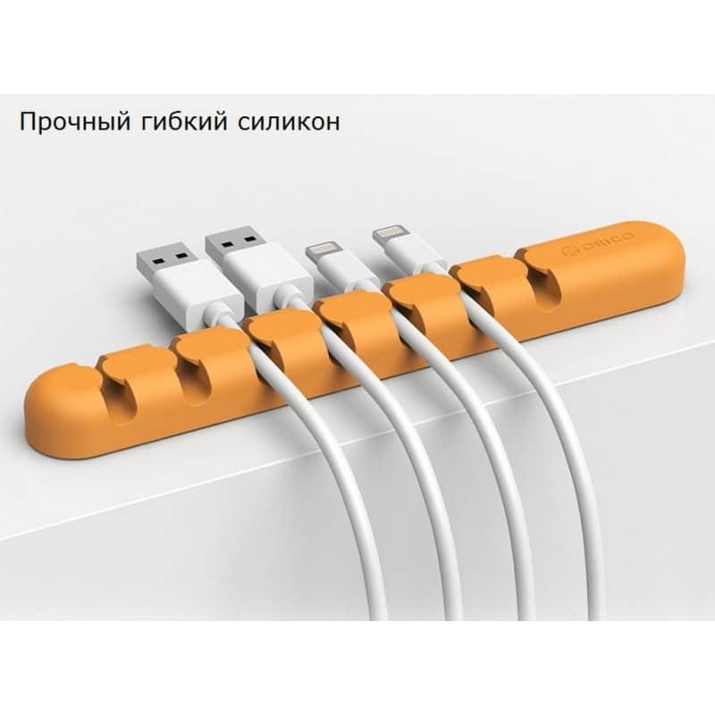 Удобный силиконовый органайзер для проводов ORICO CBS7 211413