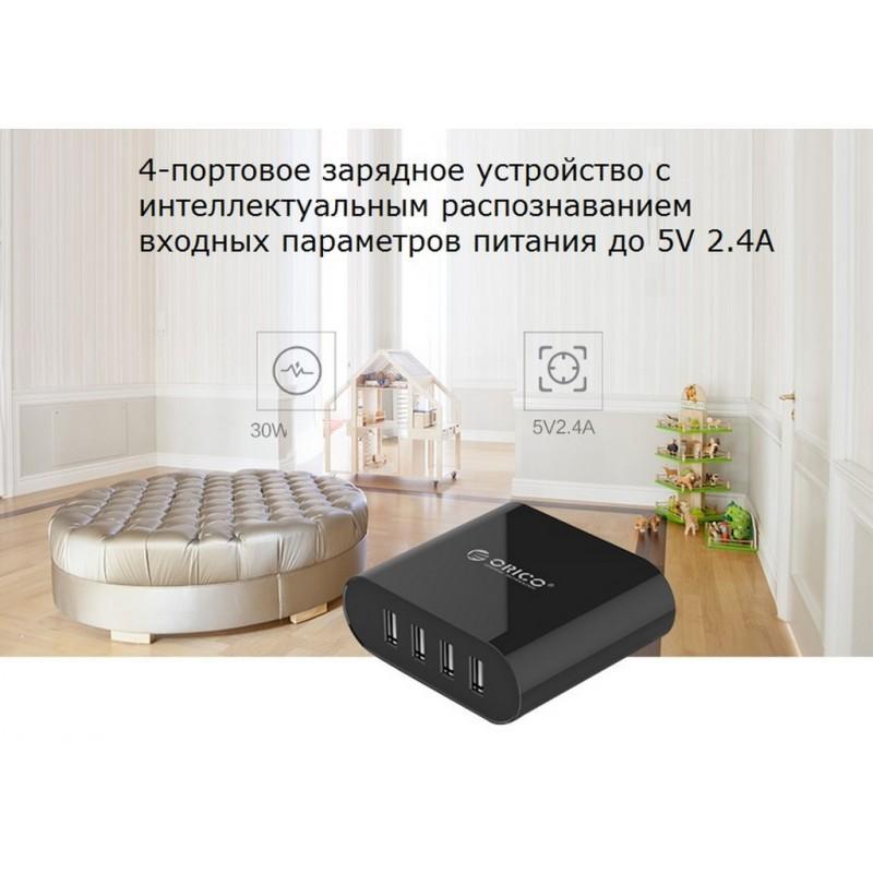 4-портовое зарядное устройство ORICO DCH-4u – 5V 2.1A x 2 и 5V 1A x 2 / 5V 6A, быстрая зарядка 211422