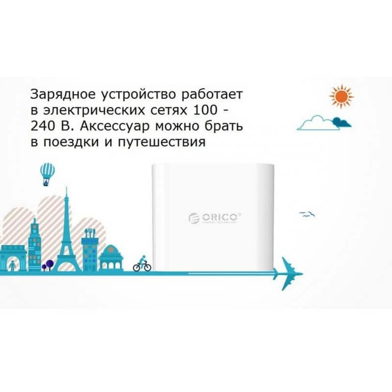 4-портовое зарядное устройство ORICO DCH-4u – 5V 2.1A x 2 и 5V 1A x 2 / 5V 6A, быстрая зарядка 211425