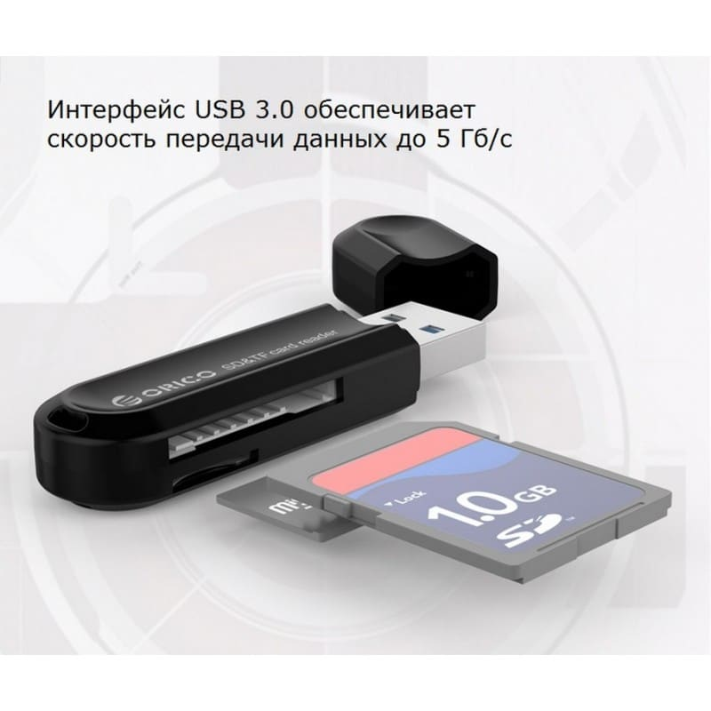 Картридер ORICO CRS 21 – USB 3.0, OTG, SD + Micro SD 211450