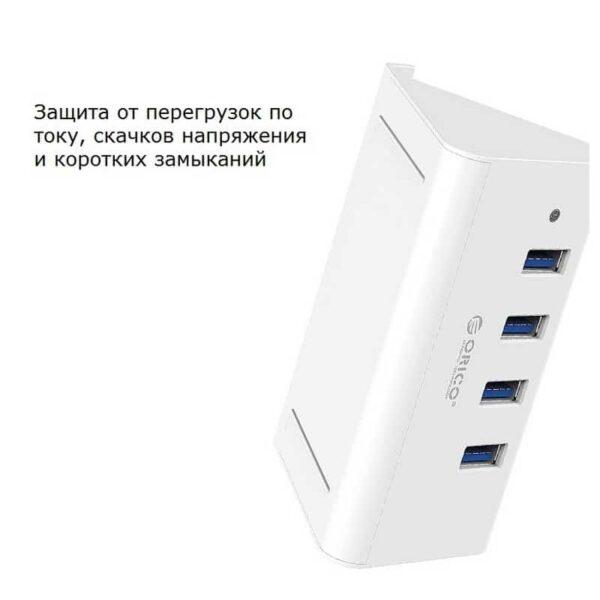 35342 - Многофункциональный USB HUB от ORICO - 4 х USB 2.0 / USB 3.0, кабель 1 м / 2 м, 5 Гб/с, подставка