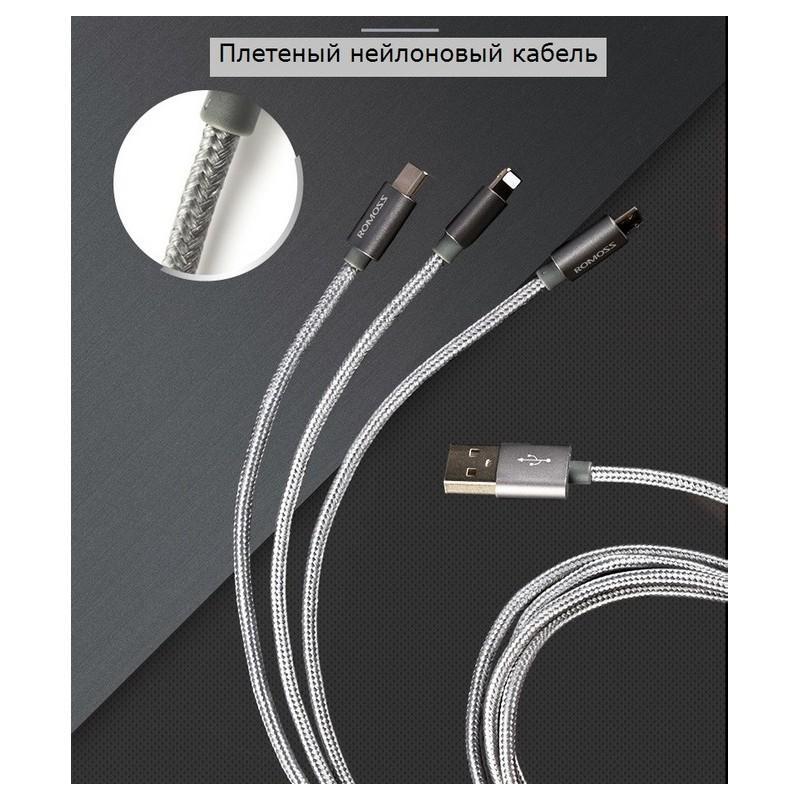 Универсальный зарядный кабель 3в1 ROMOSS Medusa CB25n – быстрая зарядка 2.1A, 1.5 м, Micro USB, Type-C, Lightning 211499