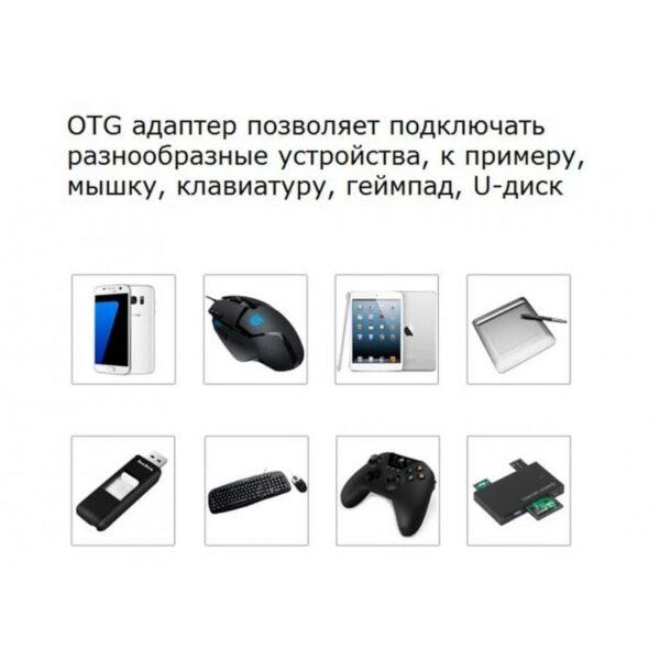 35483 - OTG адаптер ORICO Mogo 2 с интерфейсом Micro USB для Android-устройств