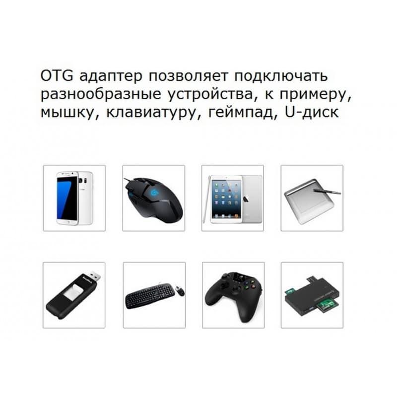 OTG адаптер ORICO Mogo 2 с интерфейсом Micro USB для Android-устройств 211589