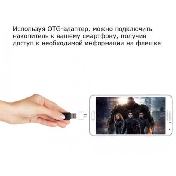 35486 - OTG адаптер ORICO Mogo 2 с интерфейсом Micro USB для Android-устройств