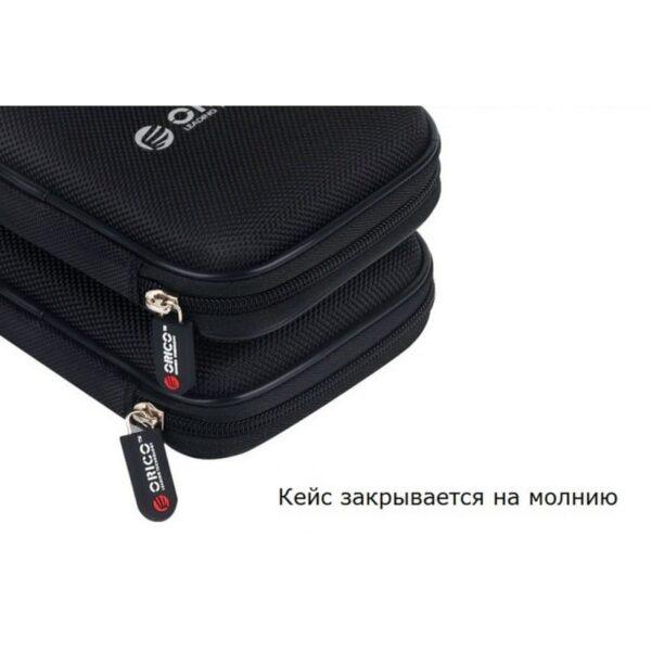 35501 - Кейс на молнии Orico PHD-25-CO для хранения/переноски жесткого диска и аксессуаров