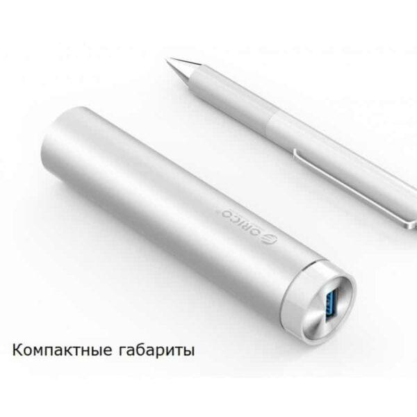 35505 - USB HUB Orico ARH3L-У3 с интерфейсом RJ45 - USB 3.0 х 3, 2 кабеля с USB и Type-C