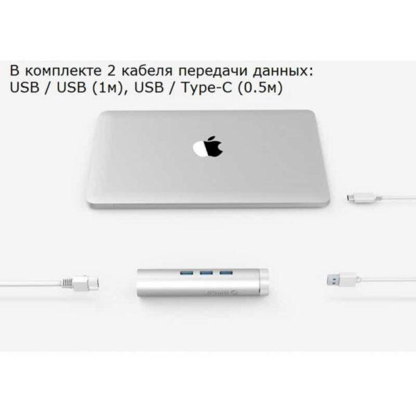 35512 - USB HUB Orico ARH3L-У3 с интерфейсом RJ45 - USB 3.0 х 3, 2 кабеля с USB и Type-C