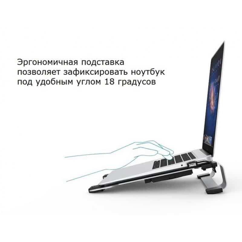Алюминиевая подставка-радиатор Orico NA15 для 14″, 15.6″ и 17-дюймовых ноутбуков (с двумя вентиляторами) 211650