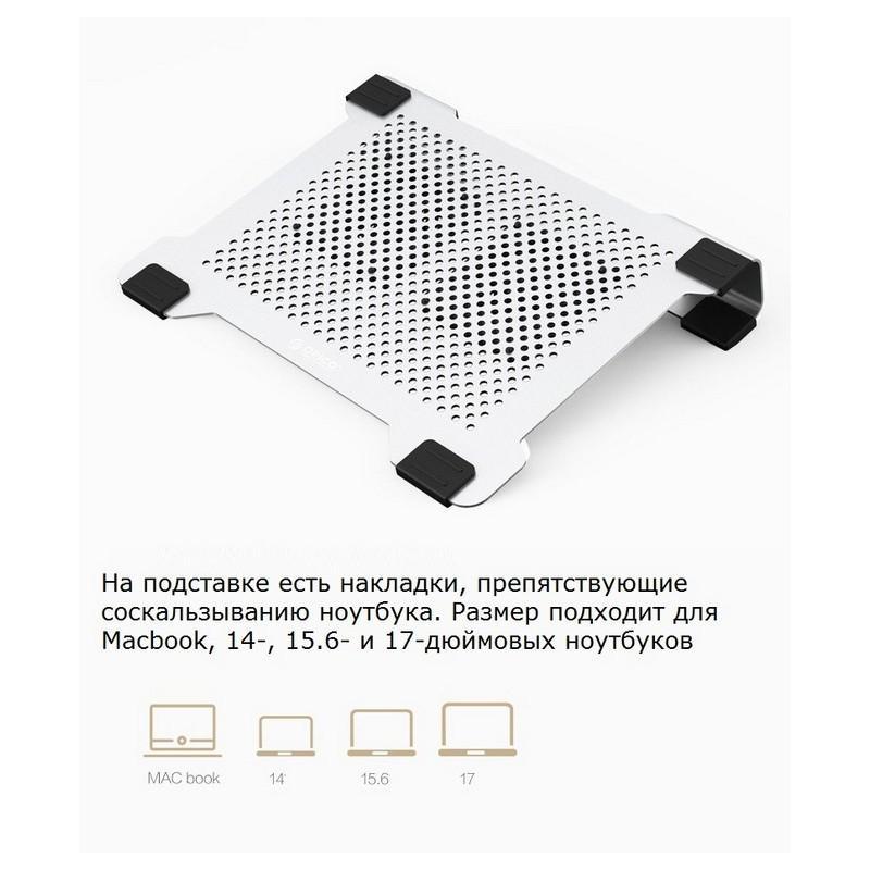Алюминиевая подставка-радиатор Orico NA15 для 14″, 15.6″ и 17-дюймовых ноутбуков (с двумя вентиляторами) 211652