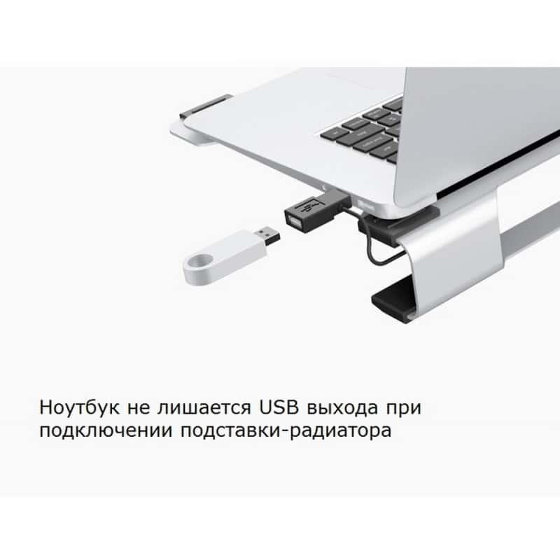 Алюминиевая подставка-радиатор Orico NA15 для 14″, 15.6″ и 17-дюймовых ноутбуков (с двумя вентиляторами) 211653