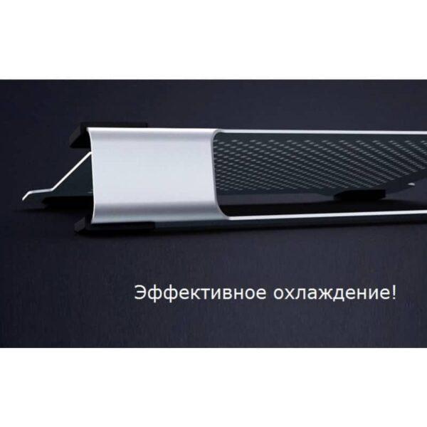 """35526 - Алюминиевая подставка-радиатор Orico NA15 для 14"""", 15.6"""" и 17-дюймовых ноутбуков (с двумя вентиляторами)"""