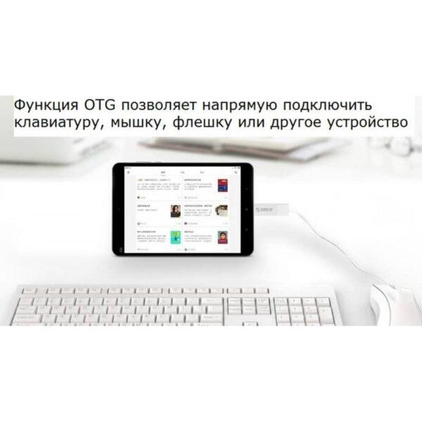 35556 - Адаптер ORICO CTA1 с интерфейсом USB 3.0 / Type C и функцией OTG
