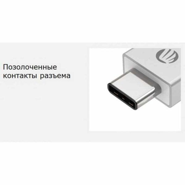 35563 - Адаптер ORICO CTA1 с интерфейсом USB 3.0 / Type C и функцией OTG