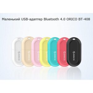 Маленький USB-адаптер Bluetooth 4.0 ORICO ВТ-408