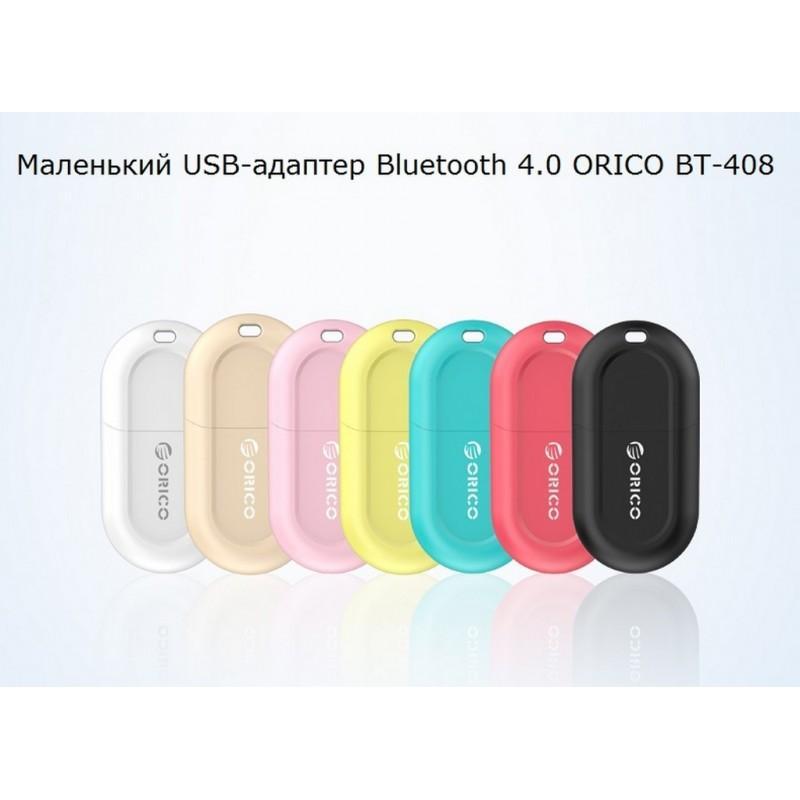 35577 - Маленький USB-адаптер Bluetooth 4.0 ORICO ВТ-408