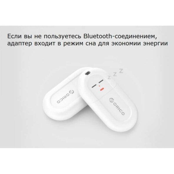 35578 - Маленький USB-адаптер Bluetooth 4.0 ORICO ВТ-408