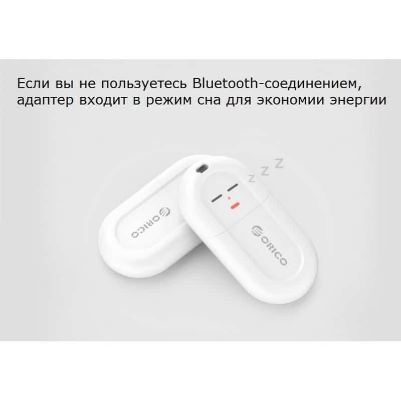 Маленький USB-адаптер Bluetooth 4.0 ORICO ВТ-408 211675