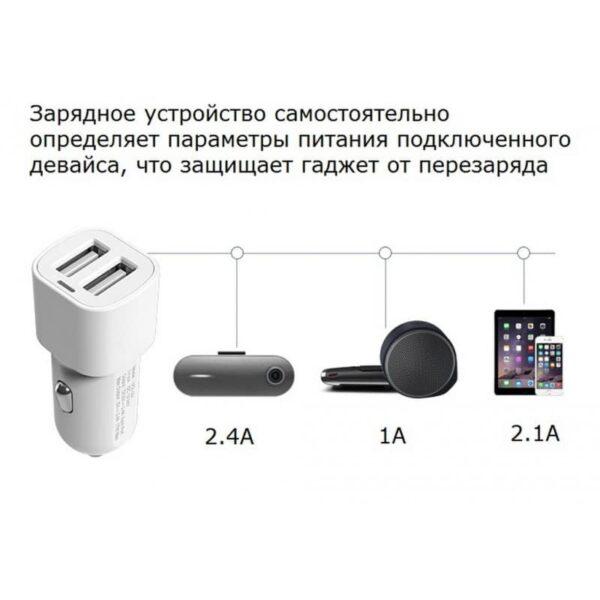 35582 - Автомобильное зарядное устройство ORICO UCL-2U - 2 х USB, интеллектуальная быстрая зарядка, 5V 3.4A 17Вт