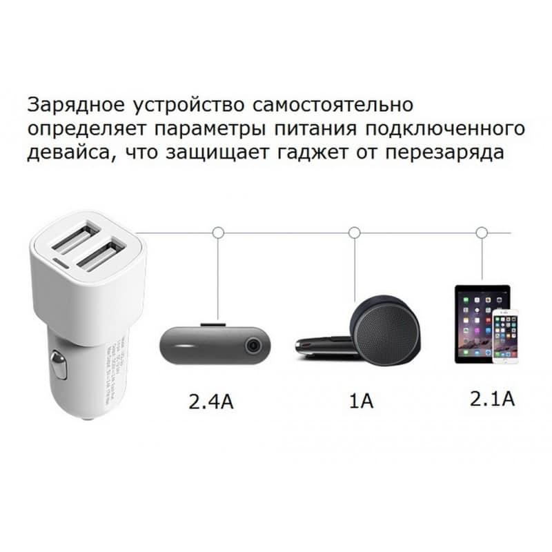 Автомобильное зарядное устройство ORICO UCL-2U - 2 х USB, интеллектуальная быстрая зарядка, 5V 3.4A 17Вт - Белый