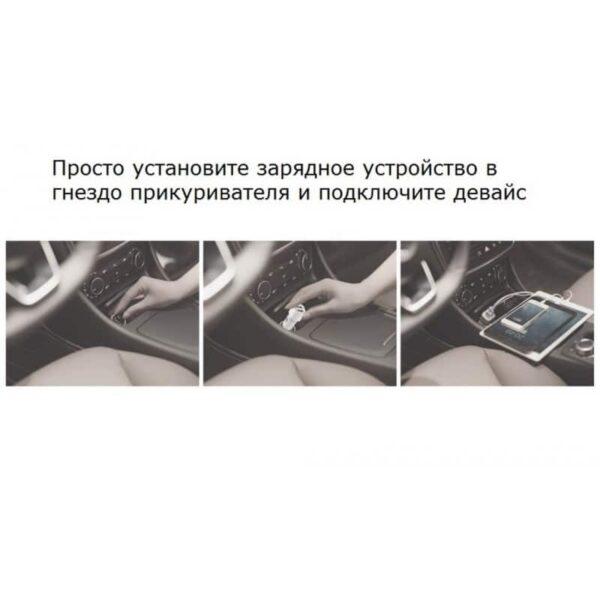 35583 - Автомобильное зарядное устройство ORICO UCL-2U - 2 х USB, интеллектуальная быстрая зарядка, 5V 3.4A 17Вт