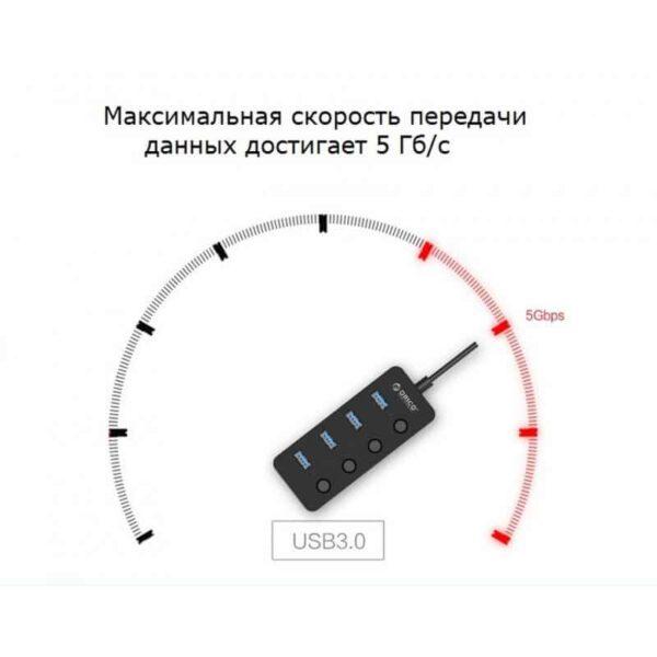 35597 - 4-портовый HUB ORICO W9PH4 - 4 x USB 3.0, 0.3 м / 1.3 м кабель, переключатели, до 5 Гб/с