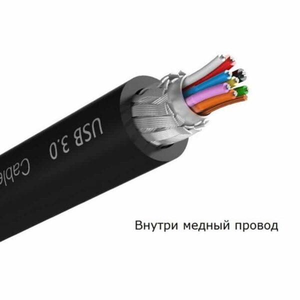 35603 - 4-портовый HUB ORICO W9PH4 - 4 x USB 3.0, 0.3 м / 1.3 м кабель, переключатели, до 5 Гб/с