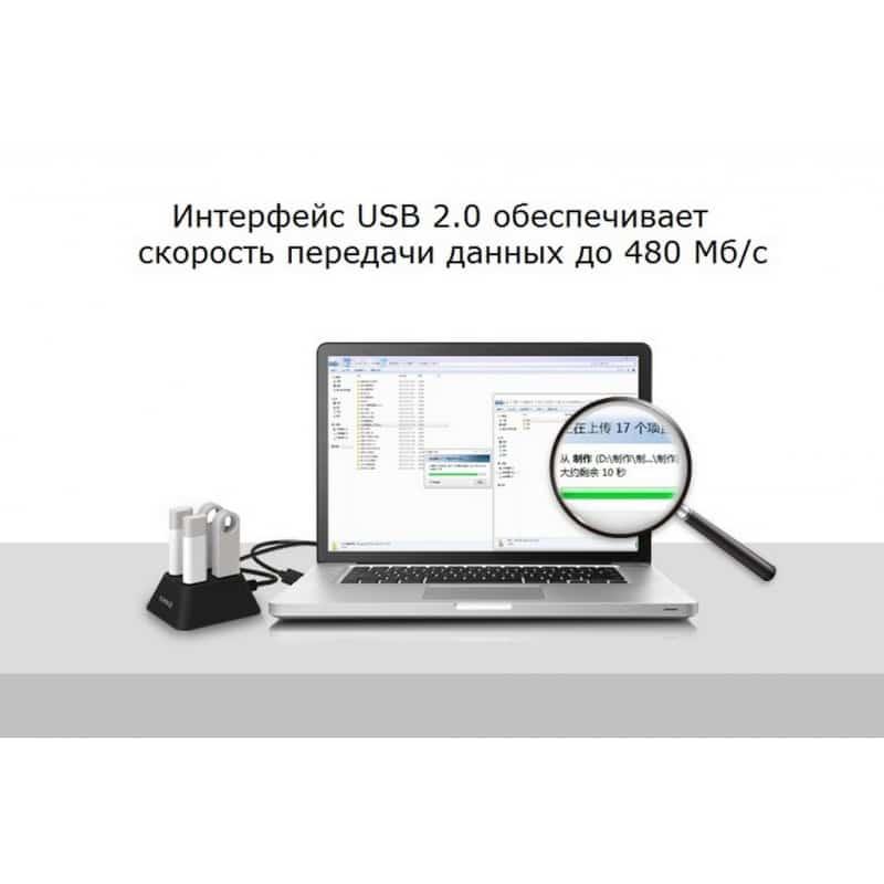 Настольный 4-портовый USB HUB ORICO DF4U-U2 с кабелем 0.5 / 1 / 1.5 м 211795