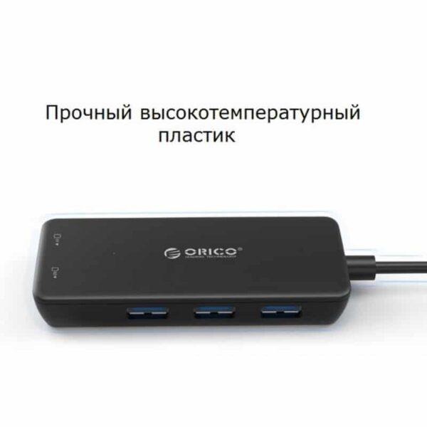 35716 - Мультифункциональный USB концентратор ORICO H3TS-У3 - 3 х USB 3.0, TF / SD-ридер
