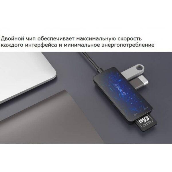 35723 - Мультифункциональный USB концентратор ORICO H3TS-У3 - 3 х USB 3.0, TF / SD-ридер
