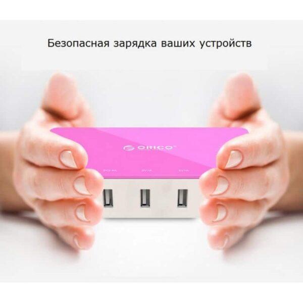 35732 - Универсальное 5-портовое зарядное устройство ORICO CSH-5U - 2 х USB 5V 2.4A, 3 x USB 5V 1A