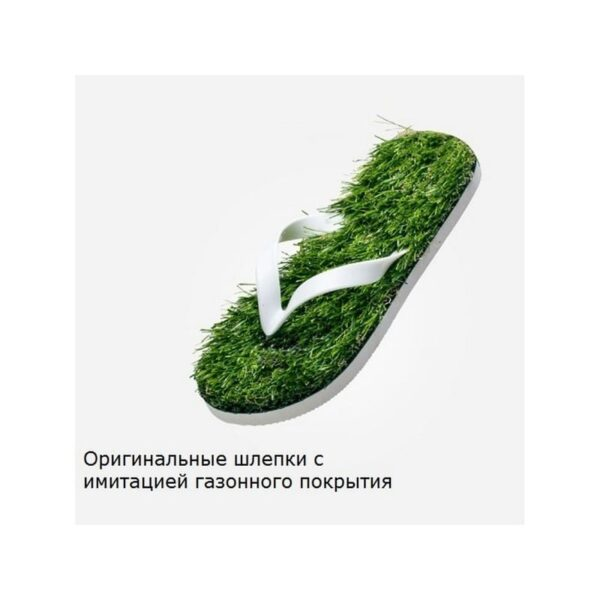 """35747 - Самые креативные летние шлепанцы с """"газонным"""" покрытием KEMA Summer"""