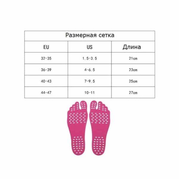 35755 - Силиконовые защитные стельки Beach Sandals для пляжа, бассейна и не только