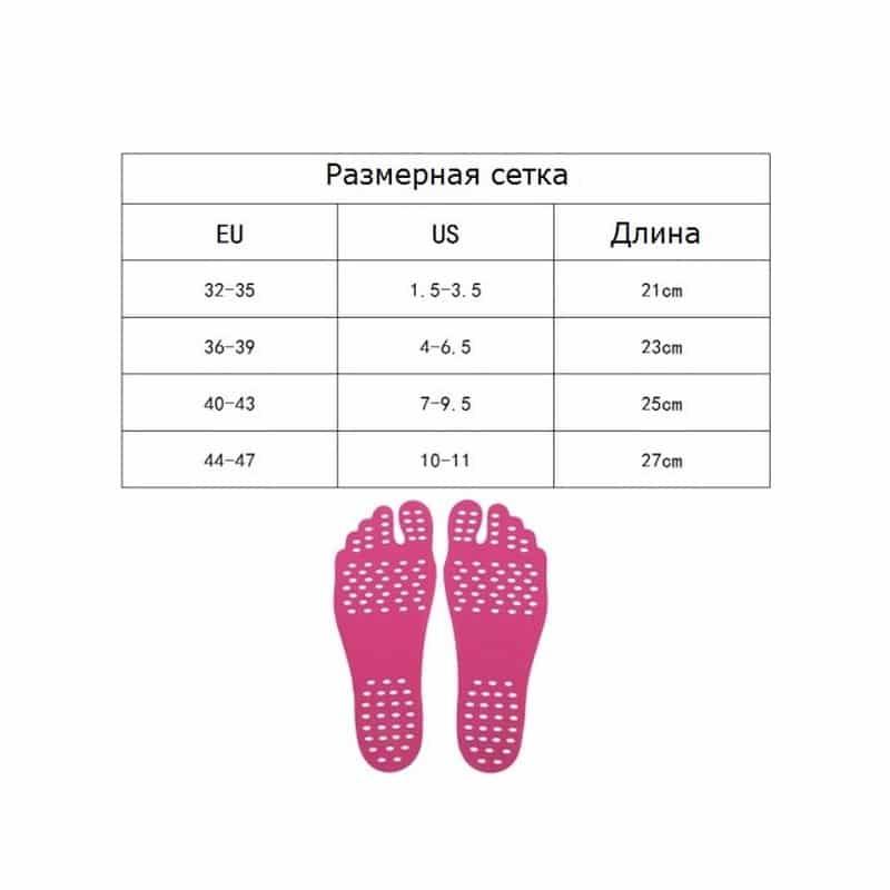 Силиконовые защитные стельки Beach Sandals для пляжа, бассейна и не только 211835
