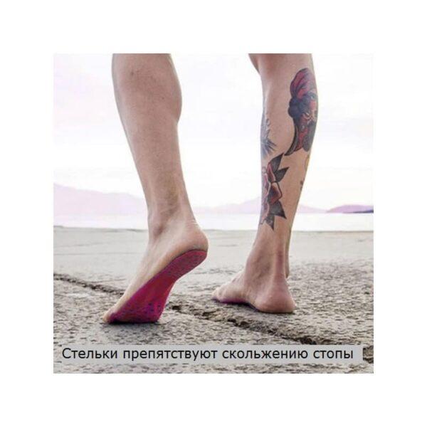 35757 - Силиконовые защитные стельки Beach Sandals для пляжа, бассейна и не только