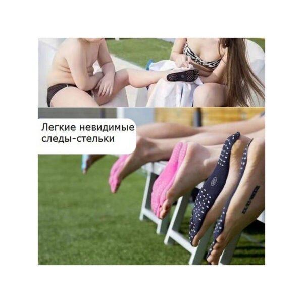 35760 - Силиконовые защитные стельки Beach Sandals для пляжа, бассейна и не только