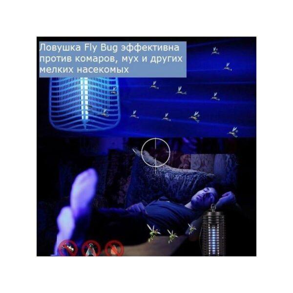 35767 - Электрический убийца насекомых для дома и улицы Fly Bug